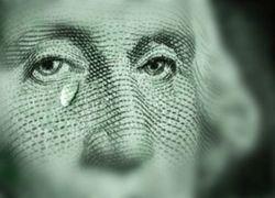 Жарти про фінансову кризу