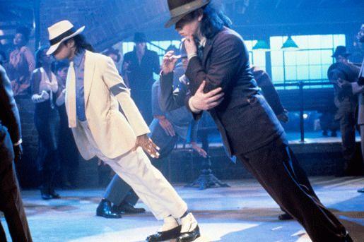 Антигравитационные башмаки Майкла Джексона