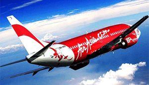 Найкращі економні авіалінії світу 2009