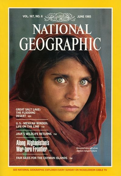 National Geographic (июнь 1985)