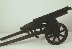 Триствольна гармата