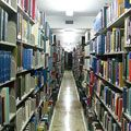 Найбільші бібліотеки планети