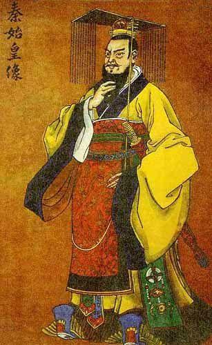 Цинь Шихуаньди