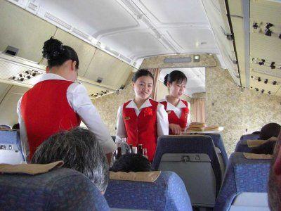 Корейские авиалинии