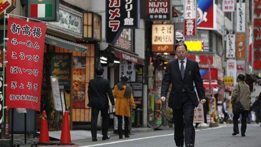 Дорогия города Япония