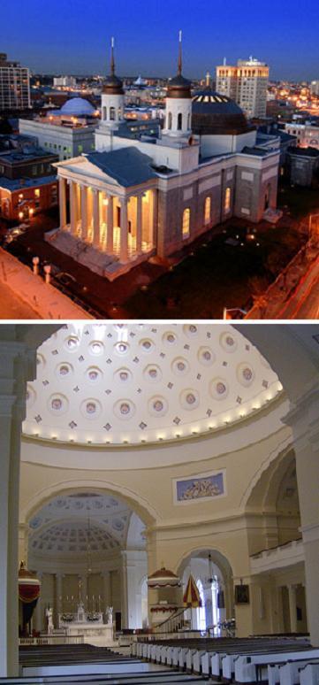 Базилика Национального Храма Вознесения Девы Марии