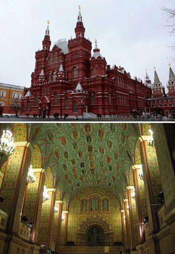 Московский Государственный Исторический музей, Москва