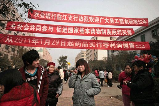 иммиграция из Китая