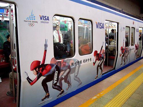 Пекінське метро