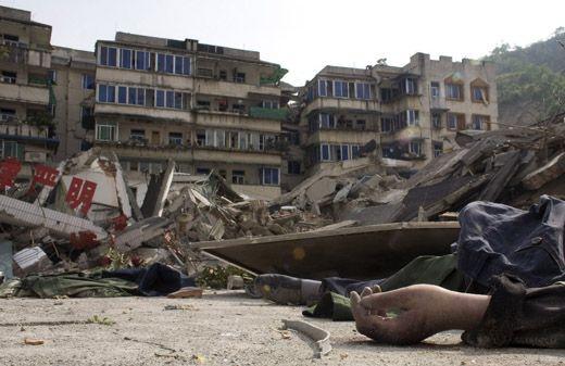 Землетрус у Китаї