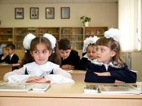 Вибір школи