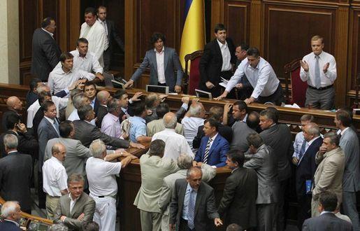 Украина эмоции