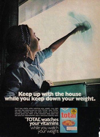 Реклама низкокалорийных хлопьев