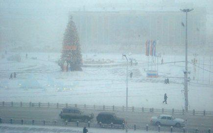 Якутськ