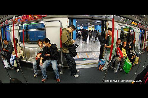 Гонконгське метро