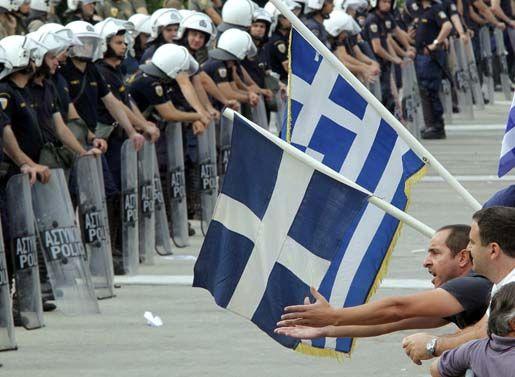 Греция пессимисты