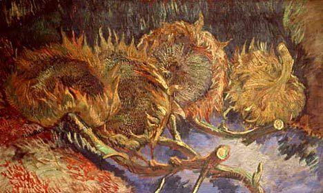 Ван Гог «Чотири в'янучих соняшники»