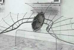 Крилатий планер