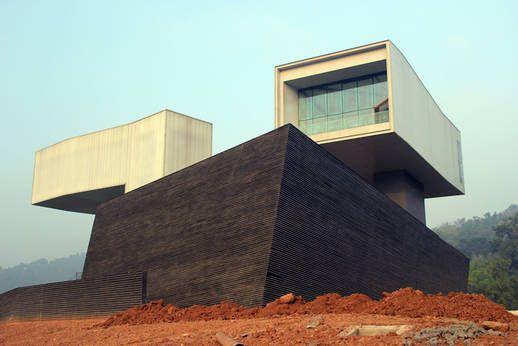 Музей искусства и архитектуры в Нанжинге. Китай.