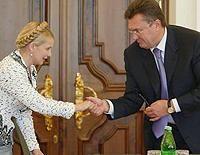 Співпраця Блоку Юлії Тимошенко та Партії регіонів