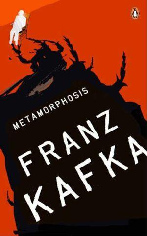 Запрещенные книги Кафка
