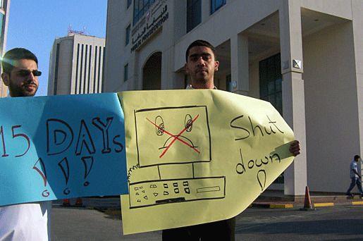 Бахрейн Интернет