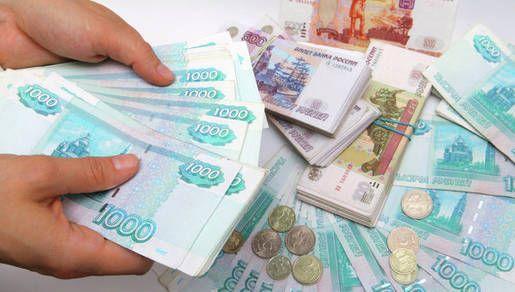 Инфляция Россия
