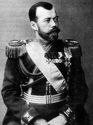Царь Николай II татуировки