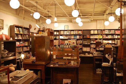 книгарня Keibunsya у Кіото
