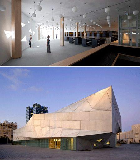 Библиотека музея в Тель-Авиве, проект Престона Скотта Коэна, Тель-Авив, Израиль