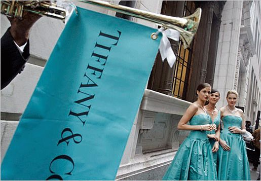 Tiffany & Ко