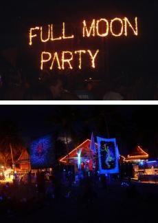 Вечірка «Повного місяця»